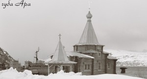 cropped-Никольский-храм-с-текстом.jpg